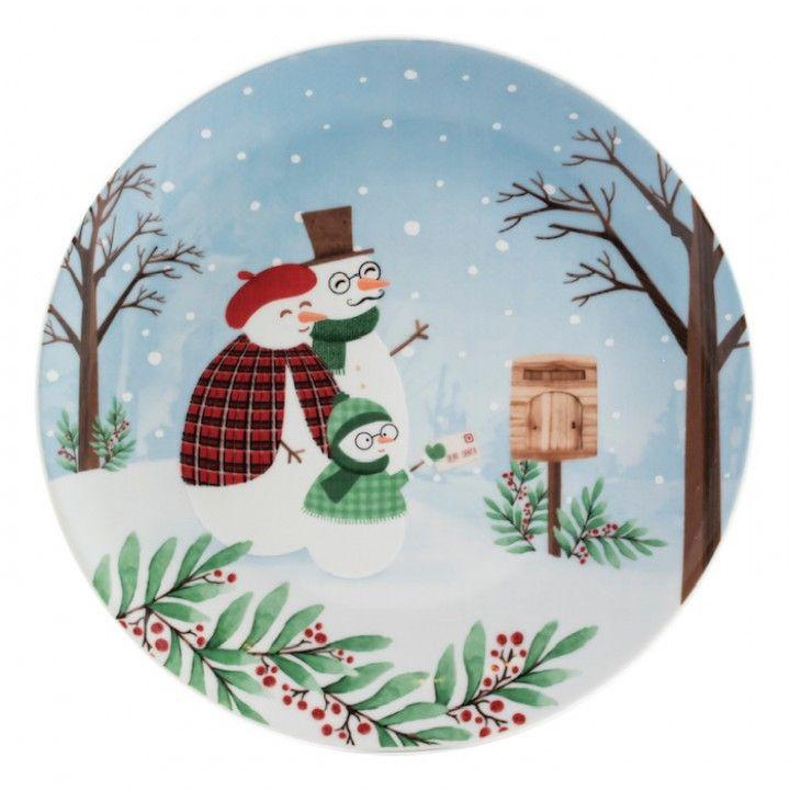 Prato Natal 2020 Spal